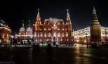 Museo Nacional de Historia de Moscú de noche.
