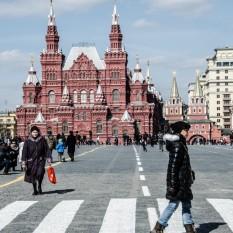 Museo Nacional de Historia de Moscú.