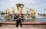 Fuente de la Hermandad en el Parque Gorky.