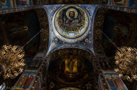 Interior de la Catedral de el Salvador sobre la Sangre Derramada.