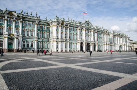 Palacio de Invierno (forma parte del Museo del Hermitage).