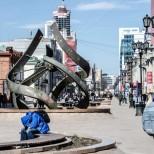 Ekaterimburgo-28