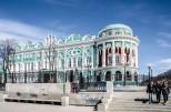 Ekaterimburgo-36