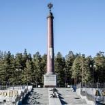 Ekaterimburgo-5