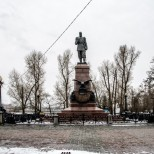 Irkutsk-11