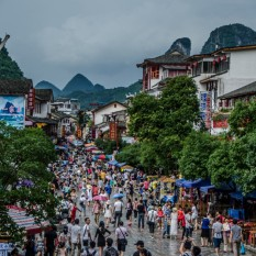 Yangshuo.