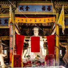 Lanzhou.