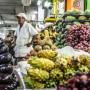 Mercado de la Minorista.